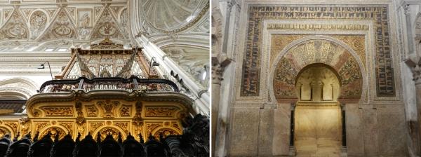 Mezquita_combined