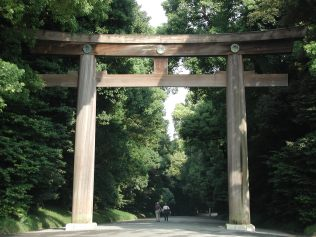 Entrance to the Meiji Shire